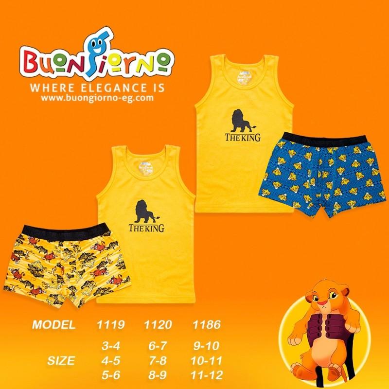 Underwear set (  Lion King )- [3:6]