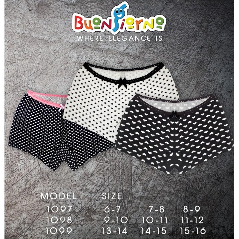 Pack Underwear ( Group 3 ) - [13:16]