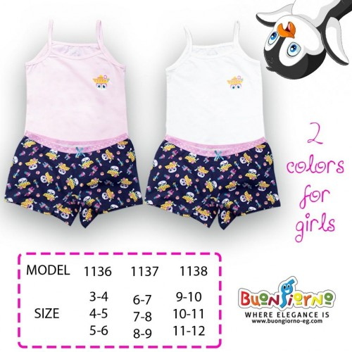 Underwear set ( Penguin   )- [6-9]