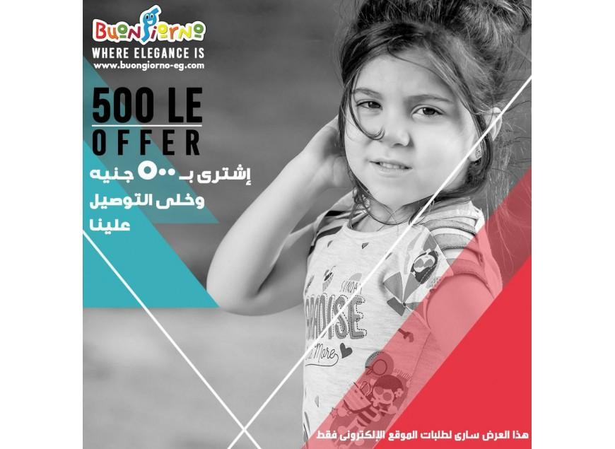 Free Shipping start from 500 EGP